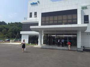 rebom factory