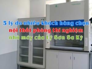 5 lý do nhiều khách hàng chọn nội thất phòng thí nghiệm nhà máy của Lý Sơn Sa Kỳ