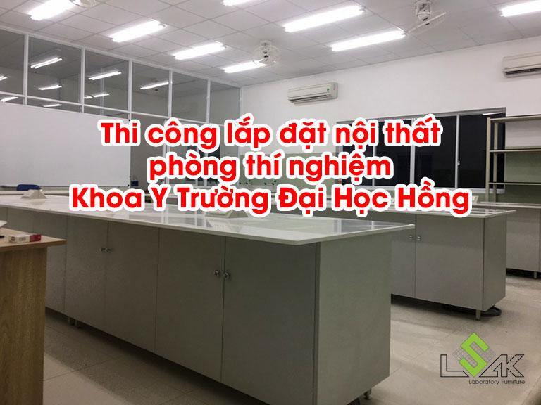 Thi công nội thất phòng thí nghiệm Khoa Y Trường Đại Học Hồng Bàng