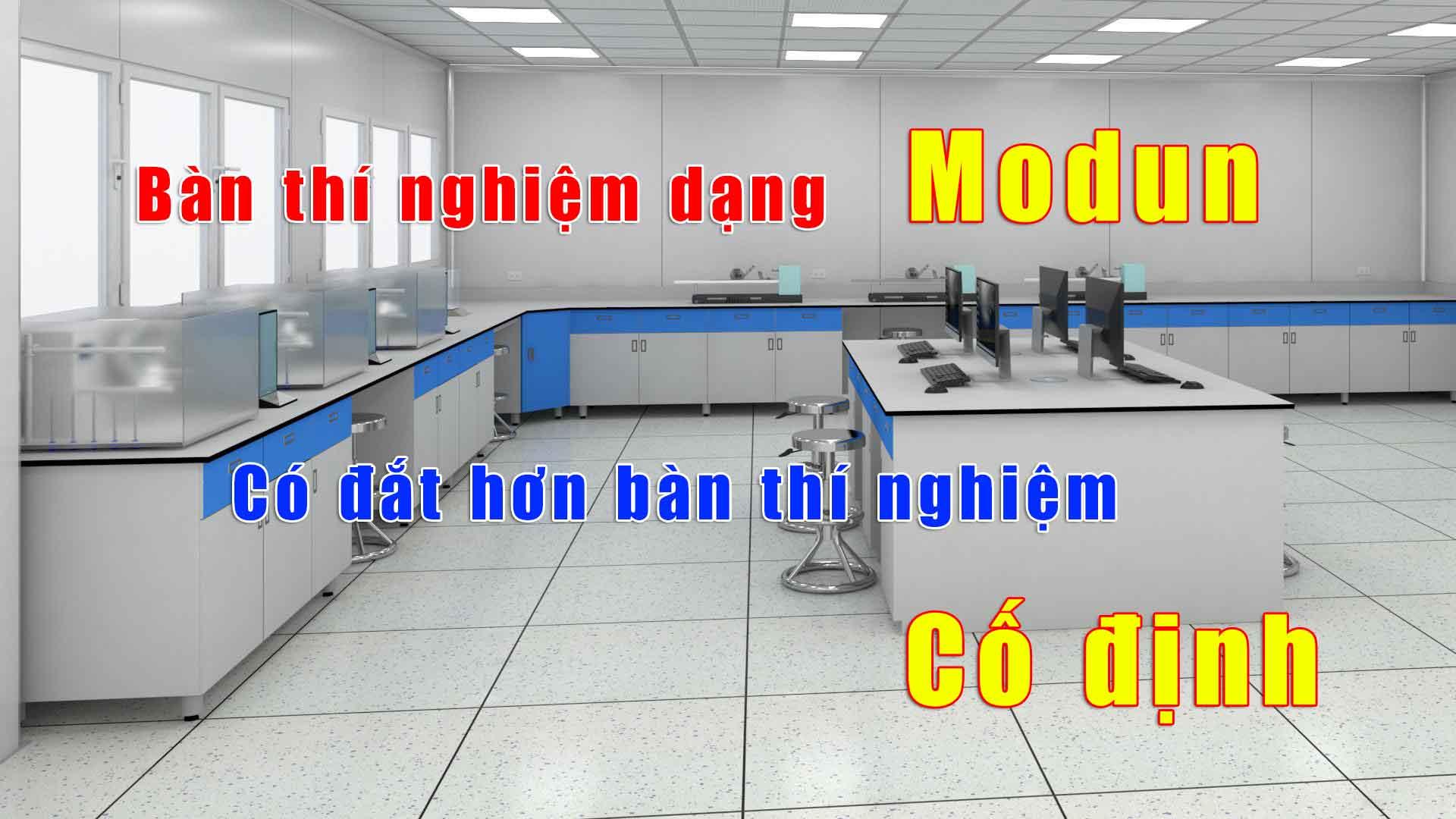 Bàn thí nghiệm dạng modun, bàn thí nghiệm cố định